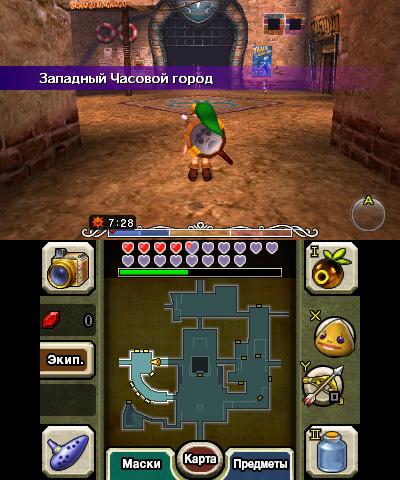 http://shedevr.org.ru/zelda64rus/screenshots/MM_3D_rus/mm3d_rus_09.jpg