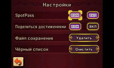 http://shedevr.org.ru/zelda64rus/screenshots/TFH_rus/tfh_ru_01.jpg