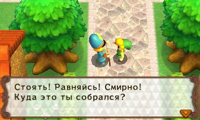 http://shedevr.org.ru/zelda64rus/screenshots/TFH_rus/tfh_ru_03.jpg