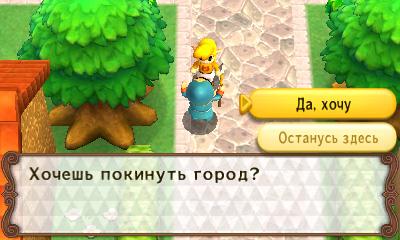 http://shedevr.org.ru/zelda64rus/screenshots/TFH_rus/tfh_ru_04.jpg