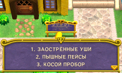 http://shedevr.org.ru/zelda64rus/screenshots/TFH_rus/tfh_ru_05.jpg