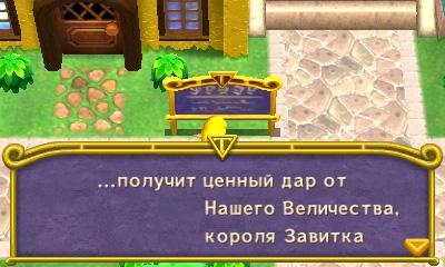 http://shedevr.org.ru/zelda64rus/screenshots/TFH_rus/tfh_ru_06.jpg