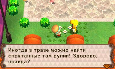 http://shedevr.org.ru/zelda64rus/screenshots/TFH_rus/tfh_ru_07.jpg