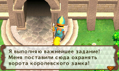 http://shedevr.org.ru/zelda64rus/screenshots/TFH_rus/tfh_ru_08.jpg