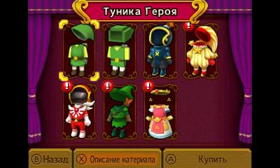 http://shedevr.org.ru/zelda64rus/screenshots/TFH_rus/tfh_ru_12.jpg