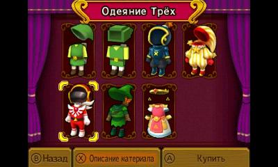 http://shedevr.org.ru/zelda64rus/screenshots/TFH_rus/tfh_ru_13.jpg