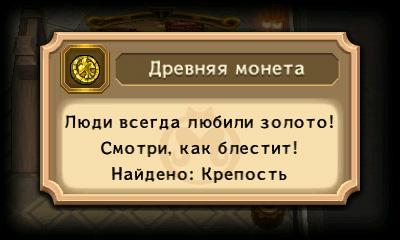 http://shedevr.org.ru/zelda64rus/screenshots/TFH_rus/tfh_ru_15.jpg