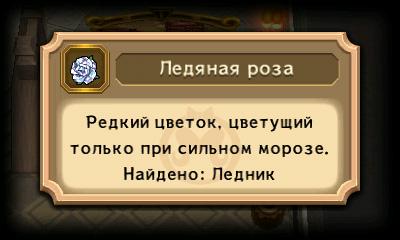 http://shedevr.org.ru/zelda64rus/screenshots/TFH_rus/tfh_ru_16.jpg