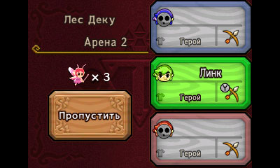 http://shedevr.org.ru/zelda64rus/screenshots/TFH_rus/tfh_ru_20.jpg
