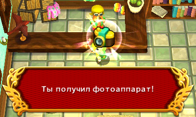 http://shedevr.org.ru/zelda64rus/screenshots/TFH_rus/tfh_ru_23.jpg