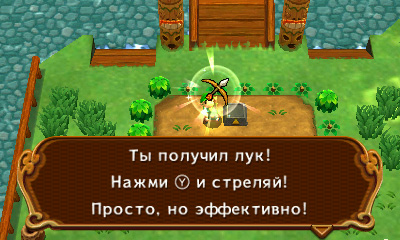 http://shedevr.org.ru/zelda64rus/screenshots/TFH_rus/tfh_ru_24.jpg