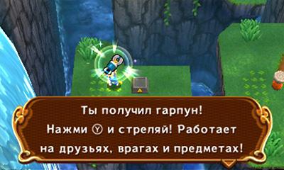 http://shedevr.org.ru/zelda64rus/screenshots/TFH_rus/tfh_ru_24a.jpg