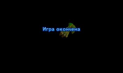 http://shedevr.org.ru/zelda64rus/screenshots/TFH_rus/tfh_ru_gover.jpg