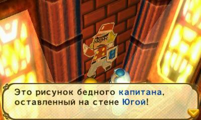 http://shedevr.org.ru/zelda64rus/screenshots/albw_rus/ALBW_Rus_07.jpg