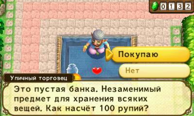 http://shedevr.org.ru/zelda64rus/screenshots/albw_rus/ALBW_Rus_08.jpg