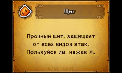 http://shedevr.org.ru/zelda64rus/screenshots/albw_rus/ALBW_Rus_09.jpg