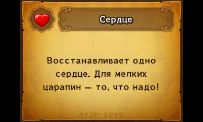 http://shedevr.org.ru/zelda64rus/screenshots/albw_rus/ALBW_Rus_10.jpg