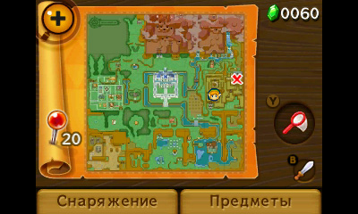 http://shedevr.org.ru/zelda64rus/screenshots/albw_rus/ALBW_Rus_11.jpg