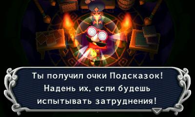 http://shedevr.org.ru/zelda64rus/screenshots/albw_rus/ALBW_Rus_14.jpg