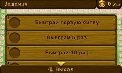 http://shedevr.org.ru/zelda64rus/screenshots/albw_rus/ALBW_Rus_20.jpg