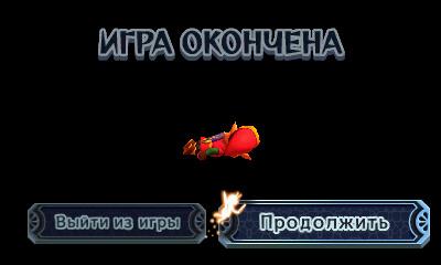 http://shedevr.org.ru/zelda64rus/screenshots/albw_rus/albw_rus_gamover.jpg