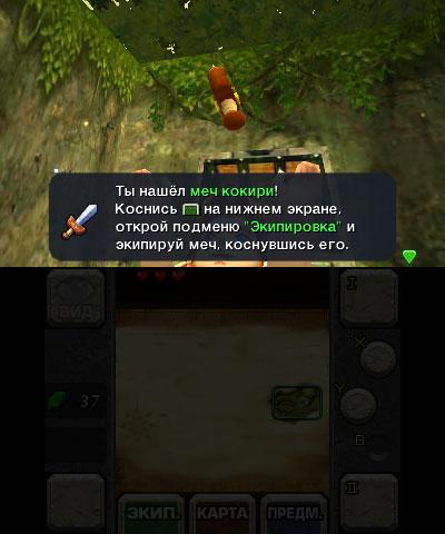 http://shedevr.org.ru/zelda64rus/screenshots/oot3D_rus/oot3D_rus_04.jpg